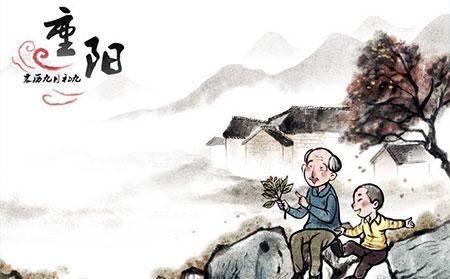 [九九重阳节是不是老人节]2017年九九重阳节主题活动总结
