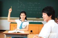 2020教师个人学习工作总结