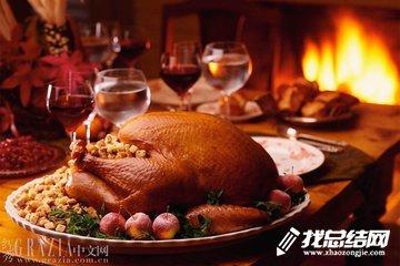 [感恩节活动总结]感恩节活动总结