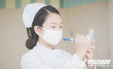 【护士年终总结个人】儿科护士年终总结