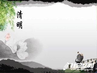2018清明节网上祭英烈活动总结