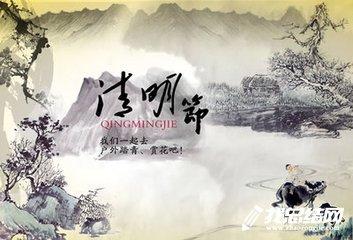 """2018年""""清明""""假日旅游工作总结"""