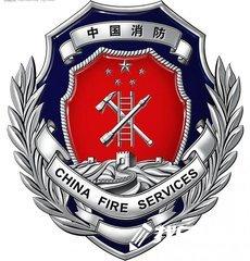 2018年度個人工作總結|2018年度街道消防工作總結