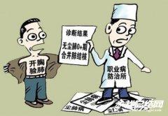 《职业病防治法》宣传周活动总结