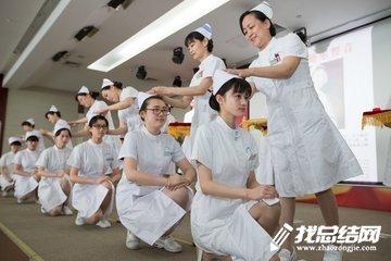 """医院2018年""""5.12""""护士节活动总结"""