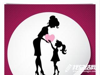 [母亲母亲]小学母亲节活动总结