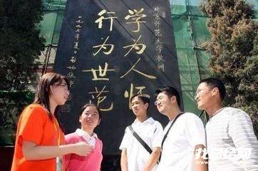 2018安阳师范_2018最新师范生实习报告
