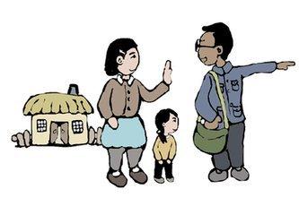 【春节家访慰问工作总结】教师家访工作总结