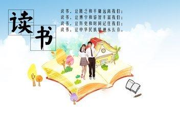 学生读书活动总结|小学读书活动总结2018