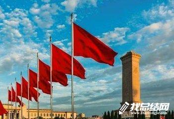 纪念改革开放40周年征文_纪念改革开放40周年心得