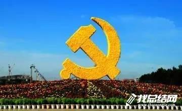 河南省委党校_省委党校培训学习心得体会