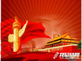 庆祝中国共产党成立95周年习近平讲话_庆祝中国共产党成立97周年宣传工作总结