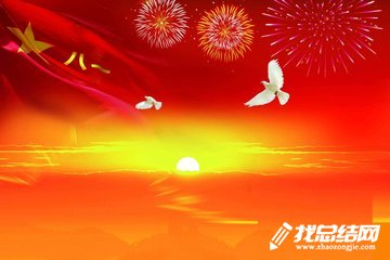 [八一建军节庆祝活动在哪儿]乡镇开展八一建军节庆祝活动总结2018