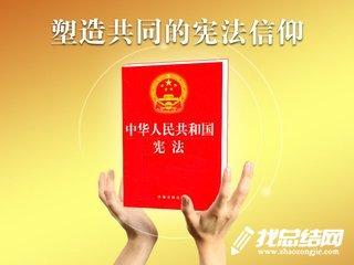 [2018宪法宣传周主题]2018年宪法学习宣传教育活动方案