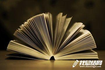 【妇联4】妇联家庭教育读书会活动总结