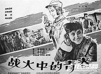 2018年红色电影观后感集锦