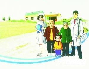 家庭医生签约宣传活动总结