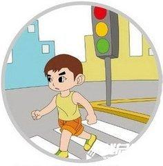 [交通安全教育活动记录]小学交通安全教育活动总结