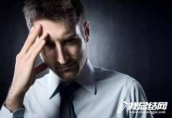 [员工劳动合同范本2018]2018年酒店员工实习心得
