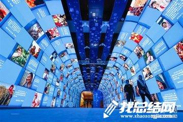 """[伟大变革庆祝改革开放40周年]""""伟大的变革——改革开放40周年大型展览""""观后感"""