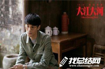 [电视剧《大江大河》全集]《大江大河》观后感范文