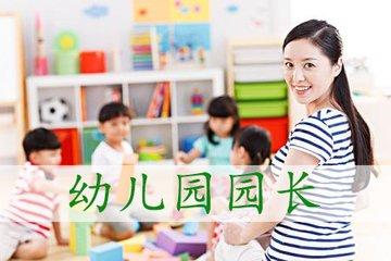 幼儿园园长述职报告总结12篇