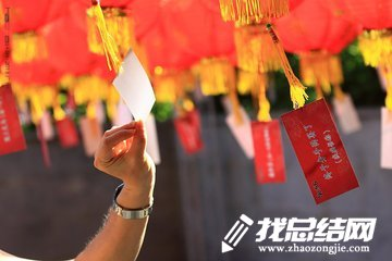 """【社區元宵節猜燈謎活動方案】圖書館元宵節""""猜燈謎""""活動方案"""