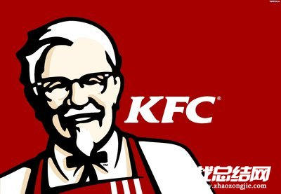 KFC肯德基储备经理实习总结报告
