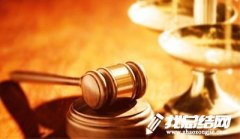 法学专业实习报告范文