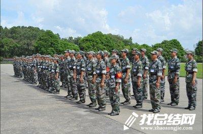 中青年干部军训体会