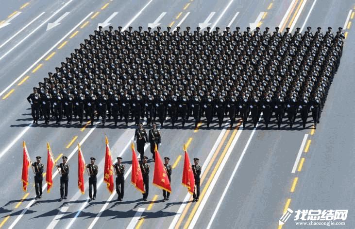 2019建国70周年阅兵仪式观后感
