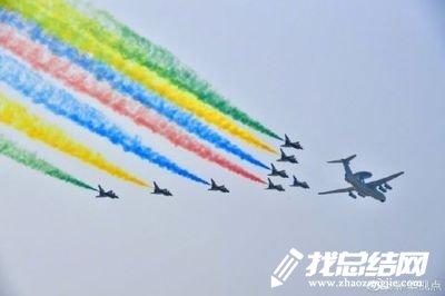 观中华人民共和国成立70周年阅兵有感