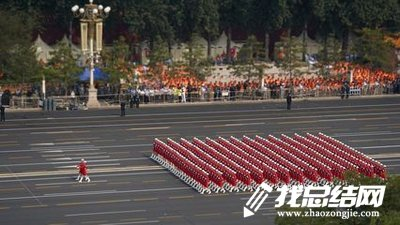 国庆七十周年阅兵式观后感500字