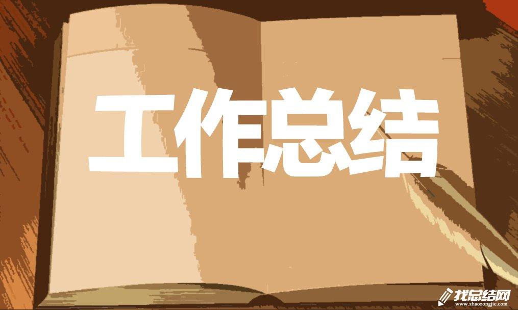 2019初中语文教师年度考核个人总结范文